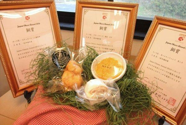 画像1: ジャパンチーズアワード受賞商品セット (1)